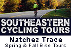 Southeastern Cycling Tours - Natchez Trace Parkway