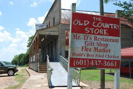 The Old Country Store Restaurant - Lorman, Mississippi