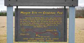 Mangum Mound and Grindstone Ford share the same Trace exit.