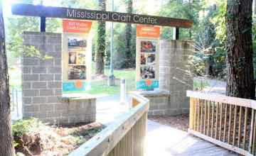 End of boardwalk trail - entrance to the Mississippi Craft Center.