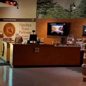 Parkway Visitor Center entrance.