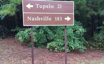 Almost to Tupelo